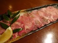 牛塩タン(レモン・塩コショウ付)(100g)の画像