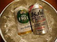 ノンアルコールビール(350ml)の画像